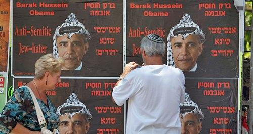 israeli obama hatred
