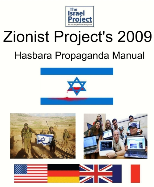 Zionist Hasbara Manual