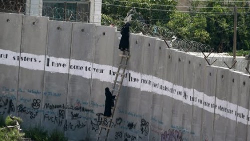 Overcoming The Apartheid Wall
