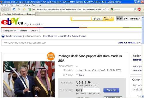 Arab Puppets on Sale Ebay