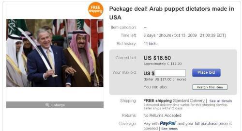 Arab Puppet Ebay2