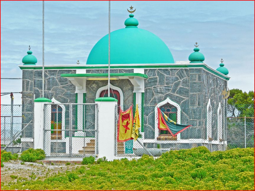 Картинки по запросу robben island moturu kramat