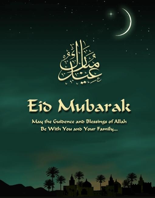 Hajj eid al adha mubarak taqabbal allahu minna wa minkum assalamu m4hsunfo